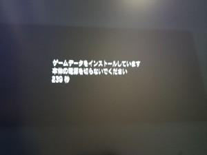 20150909_012027_R