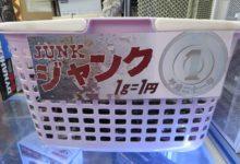 ジャンクパーツのテスト販売いたします(^o^)ラジコンコーナー!!