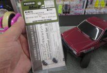 京商 ミニッツ4X4にNEWパーツですっ(=゚ω゚)ノ入荷っ!!!!!