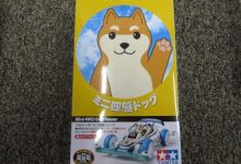 新商品満載・入荷情報!!