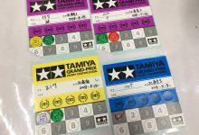 ジャパンカップ2018 東京大会3に参加してきました!!