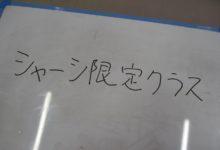 タイムアタックボード新クラス増設のお知らせ!!