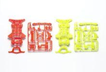 店頭販売分入荷!サンダーショットMk.II ピンクスペシャル!!/4月の新製品のご紹介とご予約開始のお知らせ!