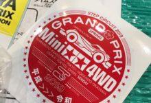 ミニ四駆グランプリ2019スプリング仙台大会に参加してきました!