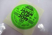 2か月ぶり!明日のミニ四駆大会は店外にて行いますよ~!/サテライトステッカー配布のお知らせ。