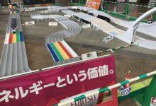 ジャパンカップ2019東京大会3に参加してきました!!