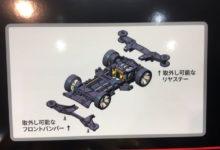 VSシャーシの進化系・VZシャーシ発表!「第59回 全日本模型ホビーショー 2019」開幕!!