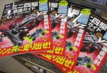 7月の新製品・第1弾入荷のお知らせで~す!!