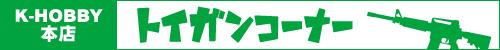 本店/部門紹介