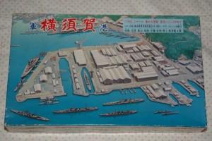 かつて昭和の時代に発売されていた旧盤