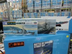 選に漏れた西村艦隊の駆逐艦たち