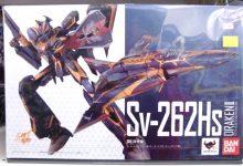 Ez-SR-MAXIMA再入荷!/新製品のお知らせ