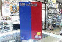 スーパーミニプラ 勇者王ガオガイガー3 超竜神発売です!