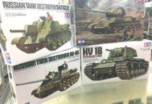 タミヤ製ソビエト戦車再入荷!等