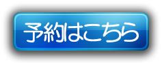 052_blue