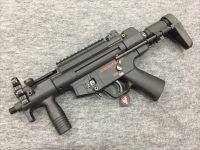 MP5KHC416cstoc