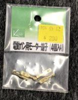 SDK-101