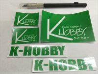 khobbySticker
