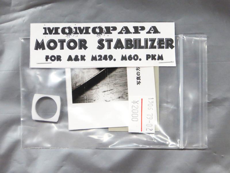 momo0003